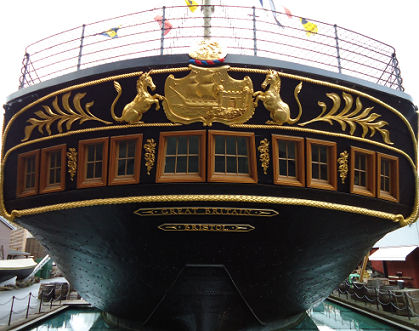 SS Great Britain stern